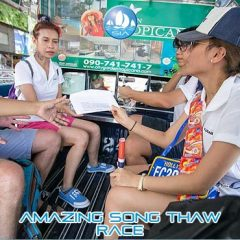 sail-in-asia-teambuilding-amazing-song-thaw-race